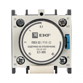 Приставка выдержки времени отключения ПВЭ-22 0,1-30сек NO+NC EKF PROxima