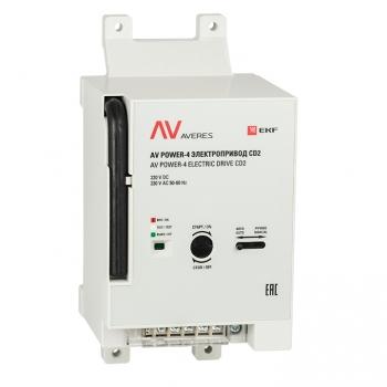 AV POWER-4 Электропривод CD2