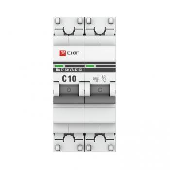 Автоматический выключатель 2P 10А (C) 6кА ВА 47-63 EKF PROxima