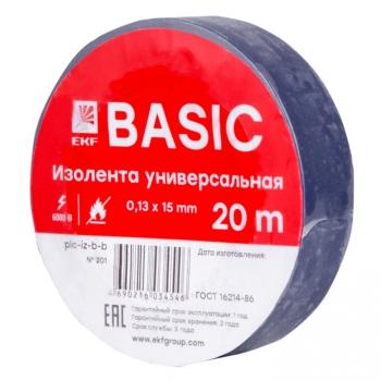 Изолента класс В (0,13х15мм) (20м.) синяя EKF Basic