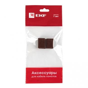 Соединитель (15х10) (4 шт) Plast EKF PROxima под темное дерево