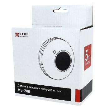 ИК датчик движения потолочный 1200Вт 360гр. до 6м IP20 MS-20B EKF PROxima