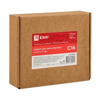 Скрепа для ленты C16 без зубьев (100шт.) EKF PROxima