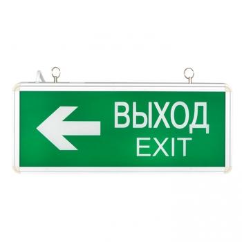 Светильник аварийно-эвакуационного освещения EXIT-202 двухсторонний LED EKF Basic