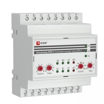 Контроллер АВР на 2 ввода с секционированием AVR-3 EKF PROxima