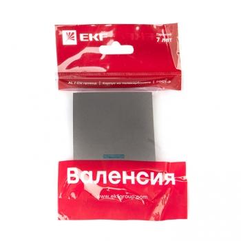 Валенсия лицевая панель выключателя 1-кл. с индикатором 10А графит EKF PROxima