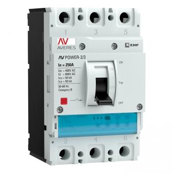 Автоматический выключатель AV POWER-2/3 250А 50kA ETU2.0