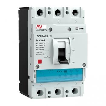 Автоматический выключатель AV POWER-1/3 160А 50kA ETU2.2