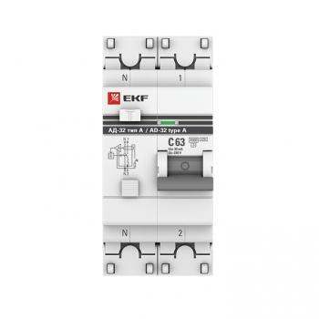 Дифференциальный автомат АД-32 1P+N 63А/30мА (тип А) EKF PROxima