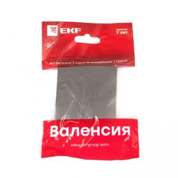 Валенсия лицевая панель выключателя проходного 1-кл. 10А графит EKF PROxima