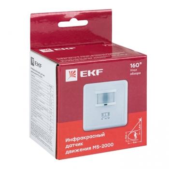 ИК датчик движения встраив. 500Вт 160гр. до 9м IP20 MS-2000 EKF PROxima