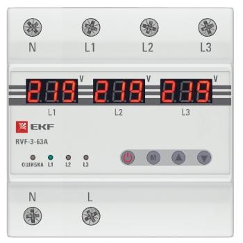 Реле выбора фаз с дисплеем RVF-3-63А EKF PROxima