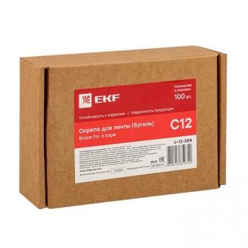 Скрепа для ленты C12 без зубьев (100шт.) EKF PROxima