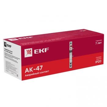 Аварийный контакт АК-47 EKF PROxima