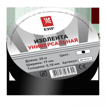 Изолента класс В (общего применения) (0,13х15мм) (20м.) черная EKF PROxima