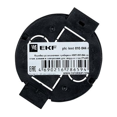 Монтажные коробки EKF получили розничные индивидуальные стикеры