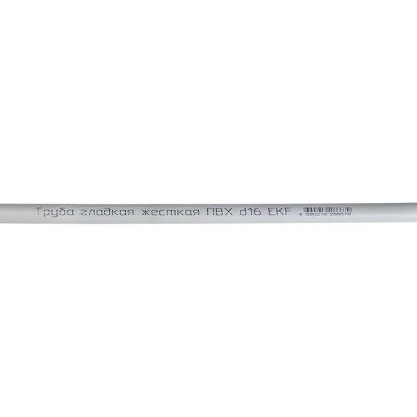 Гладкие жесткие трубы ПВХ EKF PROxima в белом цвете