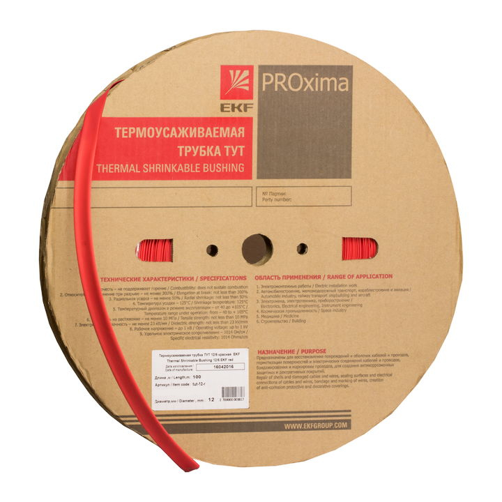Трубка термоусадочная тонкостен. 40/20 красн. (уп.25м) EKF tut-40-r купить в интернет-магазине RS24